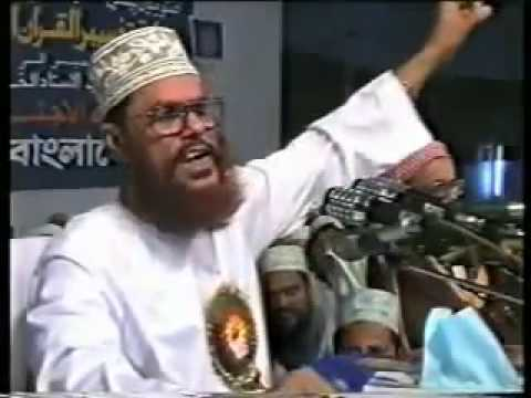 Open Challenge Allama Delwar Hossain Sayeedi -1997 - Bangladesh Jamaat e Islam