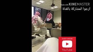 الدكتور انتبه و الطالب ضاعت علومه ههههههه