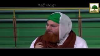 Acha Bolna Sikhiye   Best Mubaligh Of dawate islami Haji Abdul Habib Attari   Bayan