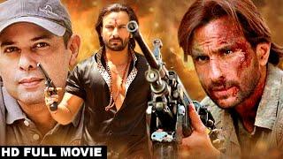 Bambai Ka Babu | Saif Ali Khan, Atul Agnihotri | Superhit HD Movie | 1996