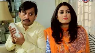 Funkari  Episode 64  TV One Drama  25th April 2017 uploaded on 16 day(s) ago 561 views