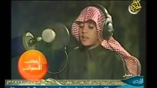 Best quran telawat
