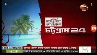 Bangla news.অল্পের জন্য ঘুর্নি ঝর মোরার হাত থেকে বেচে গেল চট্রগ্রাম বাসি