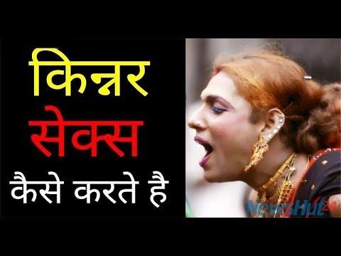 Xxx Mp4 Fake Transgenders Kinner Exposed By Original Hijra Tez News 3gp Sex