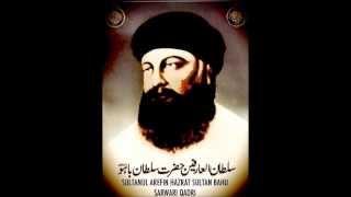 Kalam Hazrat Sultan Bahu bazubane Bahu