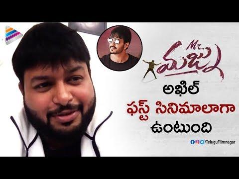 Xxx Mp4 Thaman S About Mr Majnu Movie Akhil Akkineni Nidhhi Agerwal Venky Atluri Telugu FilmNagar 3gp Sex