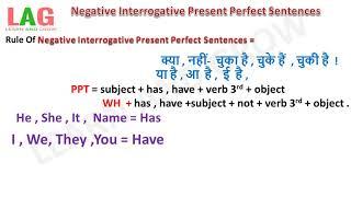 Negative Interrogative Present Perfect Sentences [Hindi]