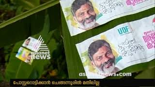 UDF finds new way to stick posters for election