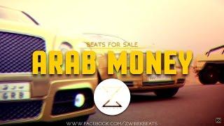 """Arab Money""   Arabic   Trap   Middle-East   Beat   Instumental  "