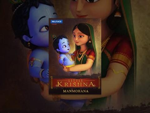 Little Krishna - Manmohana | Hindi | लिटिल कृष्णा - मनमोहना