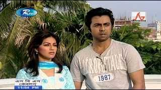 Bangla natok--Mia Bibi Raji