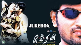 Sukran Tamil Movie Audio Jukebox (Full Songs)
