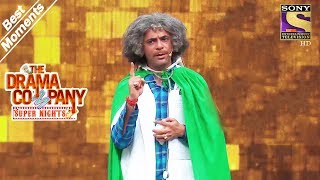 The Drama Company | Mashoor Gulati Goes To The Moon | Best Moments