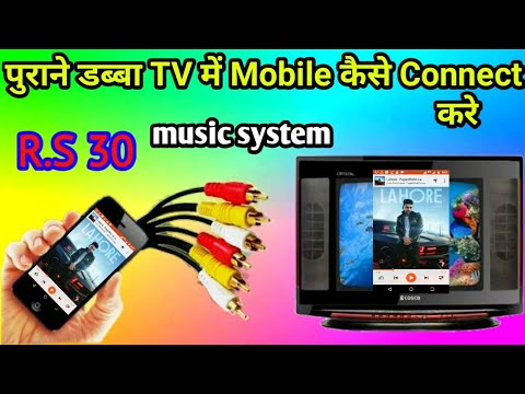 Xxx Mp4 Connect Your Mobile To Any Old CRT TV 3gp Sex