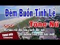 karaoke Đêm Buồn Tỉnh Lẻ Tone Nữ Nhạc Sống   Trọng Hiếu