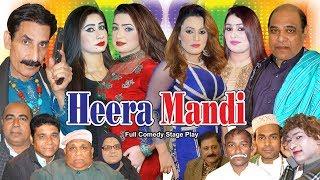 Heera Mandi Saraiki Iftikhar Thakur and Agha Majid Stage Drama Full Comedy Play 2019