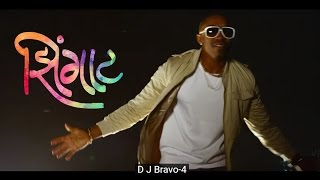 Zingat By Dj Bravo -Viral Videos - 2016