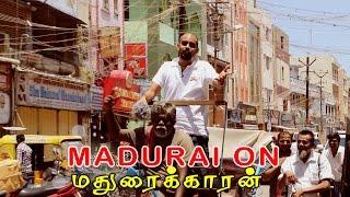 Madurai On Being Maduraikaran   Loudspeaker Epi 18   Vox Pop   Madras Central