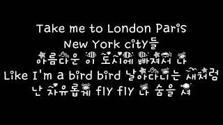 볼빨간사춘기 BOL4 여행 Travel 가사 Lyrics