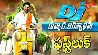 Allu Arjun DJ Duvvada Jagannadham First Look | Pooja Hegde | DSP #DJFirstLook