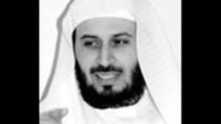 الرقيه الشرعيه للشيخ سعد الغامدي sheikh saad alghamdi