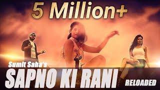 Mere Sapno Ki Rani / Mor Swapner Sathi - Reloaded   Kishore Kumar   Rajesh Khanna   Sumit Saha