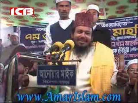 Topic Karbala Mehfil l Speaker Mowlana Abu Sufiyan AmarIslam