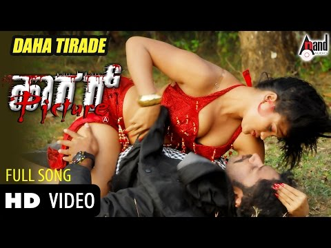 Xxx Mp4 Full Hot Song By Kannada Actress From HORROR PICTURE 3gp Sex