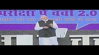 Pariksha pe Charcha 2.0: PM Modi speaks to students about upcoming Boards