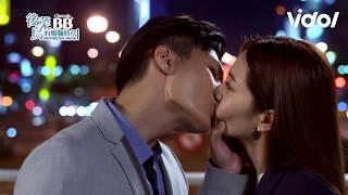 Refresh Man (後菜鳥的燦爛時代) EP11 - Forced Kiss on Footbridge 天橋之吻、紀文凱霸道告白棠棠|Vidol.tv