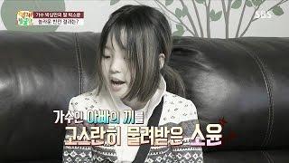 """박상민 딸 소윤, 지능검사 결과""""완벽주의 성향있다"""" @SBS 영재발굴단! 20150401"""