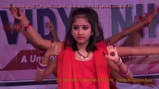 Mujhe Kya Bechega Rupaiya [Dance Performance] - Sudama Vidya Niketan