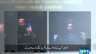 Call recording of Terrorists involved in APS Attack