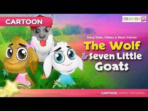 Xxx Mp4 The Wolf And Seven Little Goats I Tale In Hindi I बच्चों की नयी हिंदी कहानियाँ I 3gp Sex