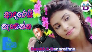 SAMITH k Senarathna new Song ( adarei palenna)