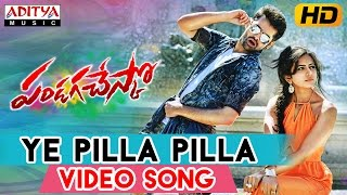 Ye Pilla Pilla Full Video Song (Edited Version) II Pandaga Chesko Telugu Movie II Ram
