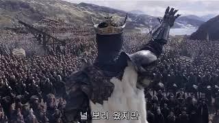 King Vortigern glorious moment King Arthur Legend Of The Sword