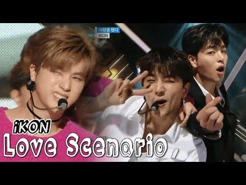 Hot Ikon Love Scenario 아이콘 사랑을 했다 Show Music Core 20180310