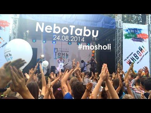 Xxx Mp4 NeboTabu 24 08 2014 Color Tour HD 3gp Sex