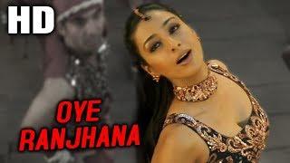 Oye Ranjhana | Sunidhi Chauhan | Maa Tujhhe Salaam 2002 Songs | Tabu, Sudesh  Berry