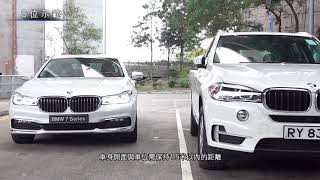 BMW 6 Series Gran Turismo - Parking Assistant