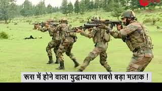 Deshhit: India-Pak joint anti-terror exercise in August