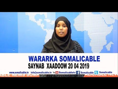 Xxx Mp4 WARARKA SOMALI CABLE IYO SAYNAB XAADOOW 20 04 2019 3gp Sex