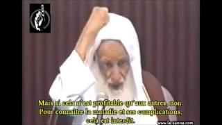 L'autopsie est-elle autorisée ? Sheikh Uthaymin (et fatwa IbnBaz)