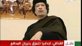 خطاب القذافى بمناسبة الذكرى ال 96 لمعركة القرضيانة