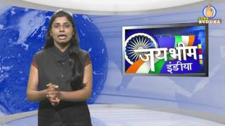 15 May Lord Buddha Tv Jai Bhim India 2017