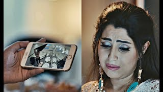 سماح تصور عشيقها في الحمام عشان لو غدر تفضحه #أيوب