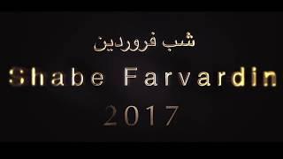 Shabe Farvardin