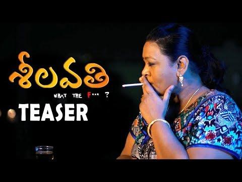 Xxx Mp4 Shakeela S Seelavathi Movie Teaser Geetha 2018 Telugu Movie Teasers Cinema Garage 3gp Sex
