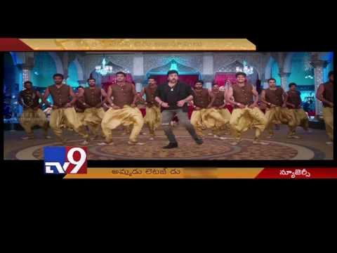watch Mega fans rejoice as Chiru returns with Khaidi No.150 - New Jersey - USA - Tv9